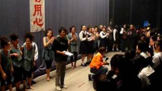 ヒメとヒコ2011鹿屋「大隅大好き!奄美大好き!」