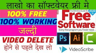 Download Any Software For Free For Laptop And Pc Getintopc |Download Paid Software For Free