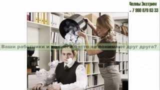 видео Корпоративный отдых