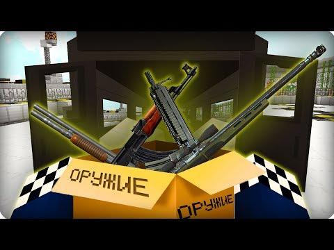 Подготовка к вылазке [ЧАСТЬ 44] Зомби апокалипсис в майнкрафт! - (Minecraft - Сериал)