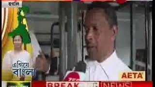 Egiye Bangla : Multigym in Chinsurah School