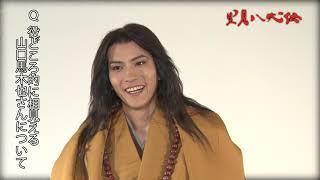 舞台『里見八犬伝』出演者の財木琢磨さんに意気込みをお聞きしました。 --------------------------------------- 舞台『里見八犬伝』 <館山公園>...