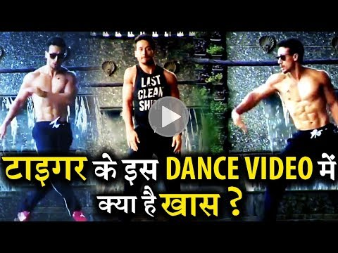 Tiger Shroff's Unique Dance Video Gets Viral