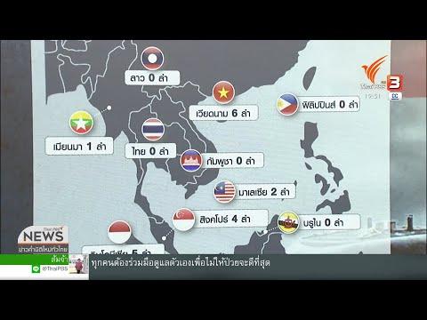 """ชาติอาเซียนพร้อมกู้ภัย """"เรือดำน้ำ"""" มากแค่ไหน ?"""