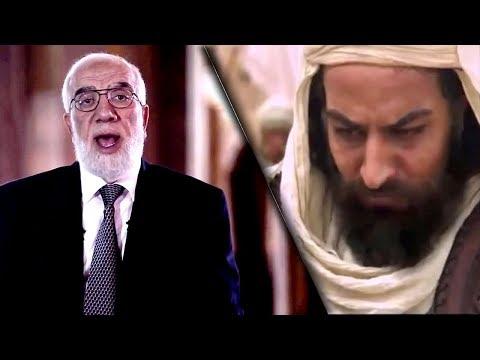 قصة تبكي الصخر حدثت بين عمر ابن الخطاب وابا كلاب - الشيخ عمر عبد الكافي thumbnail