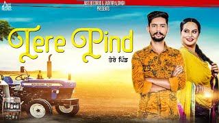 Tere Pind Lakhdeep Sidhu Ft Deepak Dhillon Mp3 Song Download