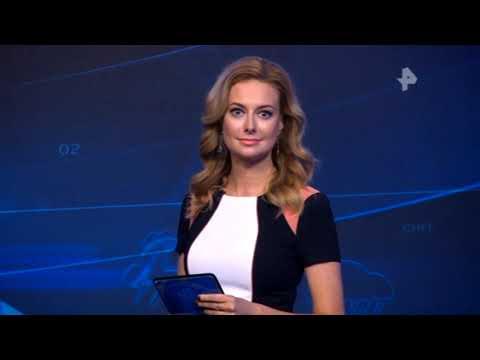 Погода сегодня, завтра, видео прогноз погоды на 29.11.2019 в России