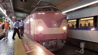 【警笛付き】クモヤ443系近キトD01編成 試9362M 大阪駅発車
