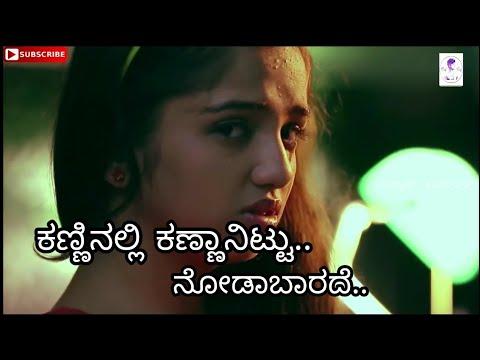 Kannada song sad status | kanninalli kannanittu | WhatsApp status videos | RJ Creation