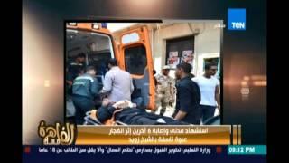 استشهاد مدني وإصابة 6 آخرين إثر انفجار عبوة ناسفة بالشيخ زويد