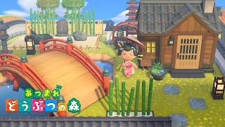 「和」をテーマにした日本庭園風の家、作ってみました #41【あつまれ どうぶつ…