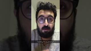 ليش محمد سال لا يخاف الله ؟