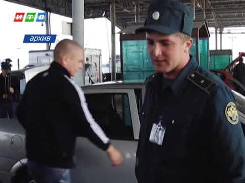 ТРК ИТВ: В Крыму незаконно разбирают иностранные автомобили