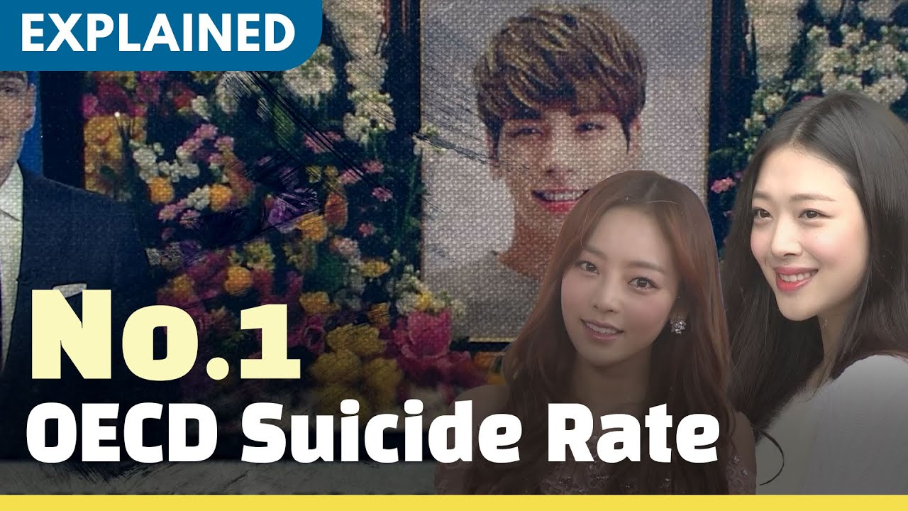 Why South Korea has high suicide rates - YouTube