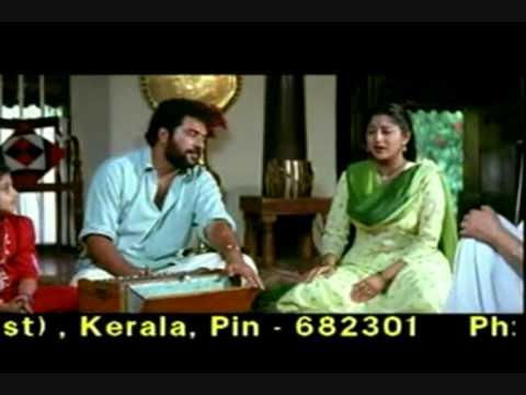 Arayannangalude Veedu Mammootty   Dheenadhayam Oru Rama Song   Malayalam Movie   Mammootty Lakshmi
