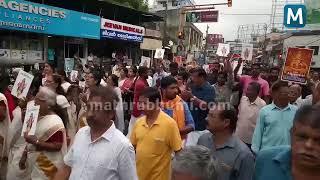 Save Sabarimala Namapjapa Ghoshayathra Palakkad  Mathrubhumi