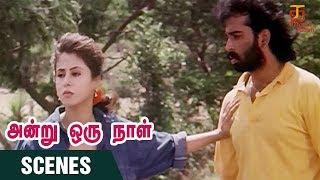 Andru Oru Naal Tamil Movie Scenes   Chakravarthy and Urmila Car Lift Scene   Urmila Matondkar