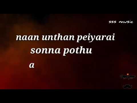 Sollamale Yaar paathathu lyric song- whatsapp status song