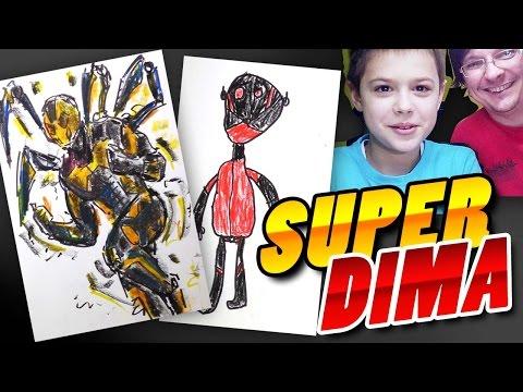 Как нарисовать человека муравья карандашом поэтапно