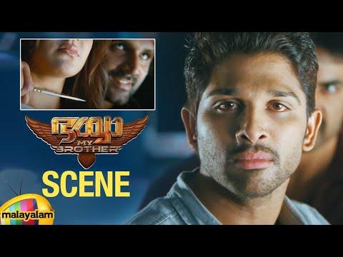 Bhaiyya My Brother Malayalam Movie Scenes | Ram Charan