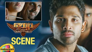 Bhaiyya My Brother Malayalam Movie Scenes | Allu Arjun and Kajal Aggarwal Murdered | Ram Charan