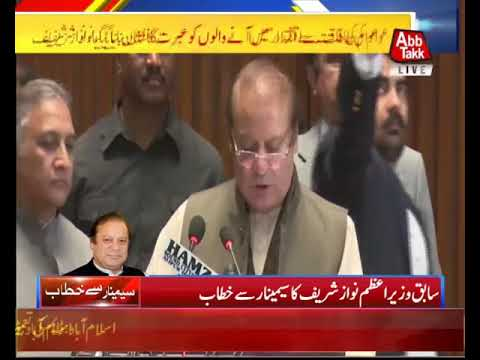 Nawaz Sharif Addressing Seminar in Islamabad