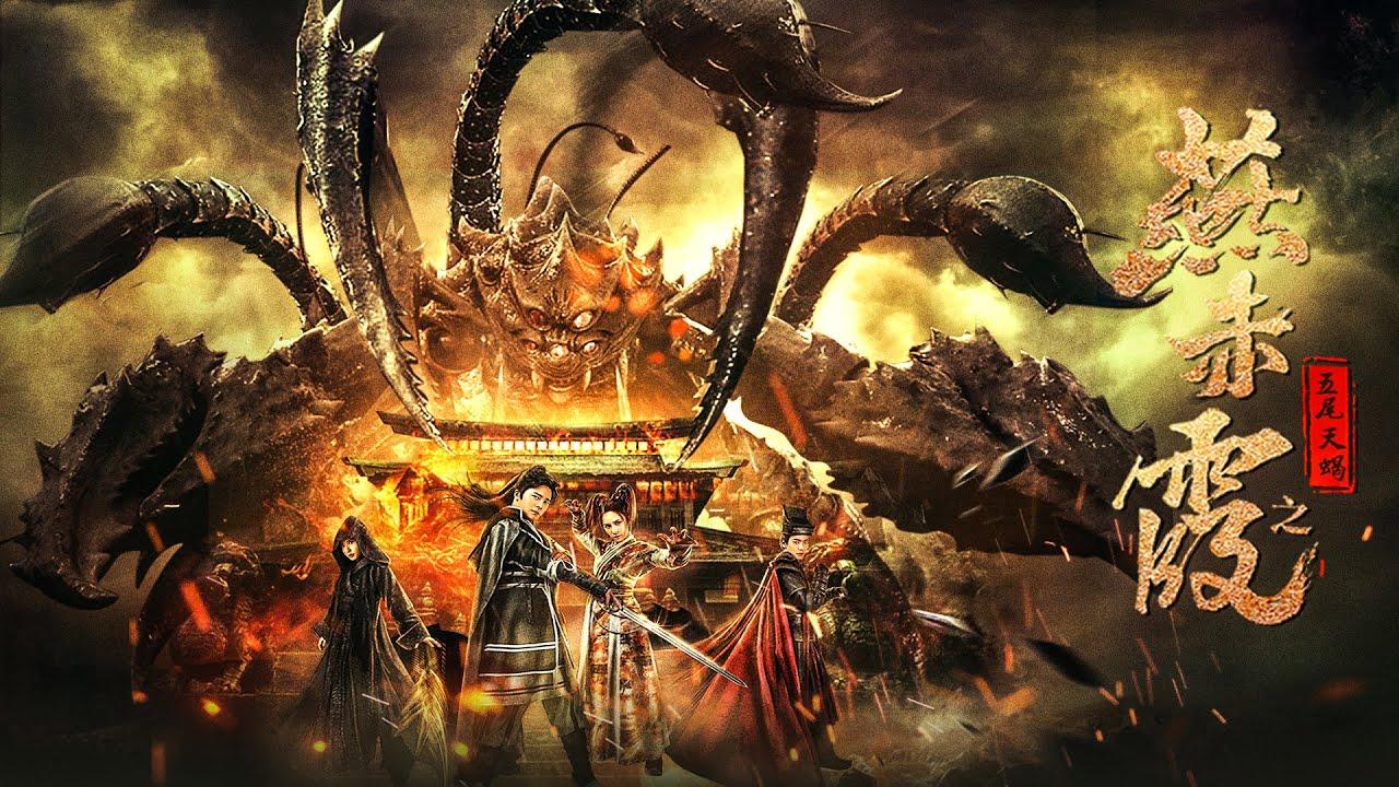 Download Movie 電影 | Scorpion Monster 燕赤霞之五尾天蝎 | Fantasy Action film 魔幻動作片 Full Movie HD