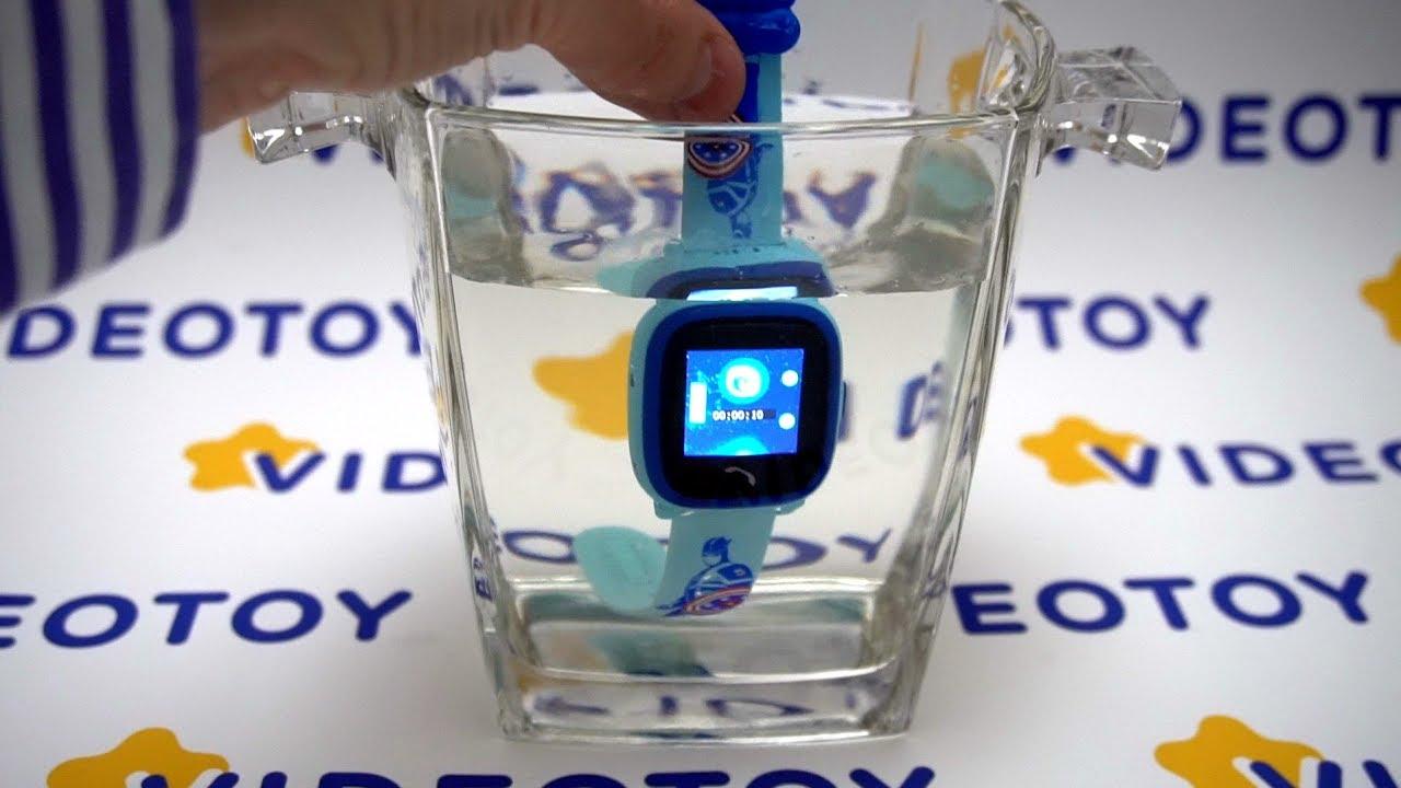 Приобрести по выгодным ценам умные часы для детей smart baby watch в магазине правильных детских подарков 3d toy. Сервисное и гарантийное.