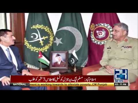 Army Chief General Qamar Javaid Meets Jordan's Ambassador To The GHQ