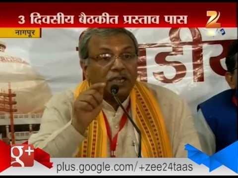 Nagpur | Vishwa Hindu Parishad | Demand | Even Civil Law | To Regularise