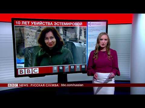 В Москве требуют