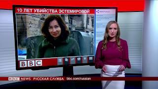 Фото В Москве требуют пустить оппозицию на выборы  ТВ-новости