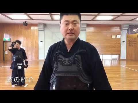 剣道   2パターンのコテの打ち方