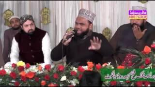 Muhammad Waseem Khaksar By Modren Sound  Sialkot 03007123159