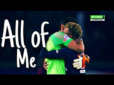 Neymar Jr • All Of Me (John Legend) Your Moments • Psg & Barça
