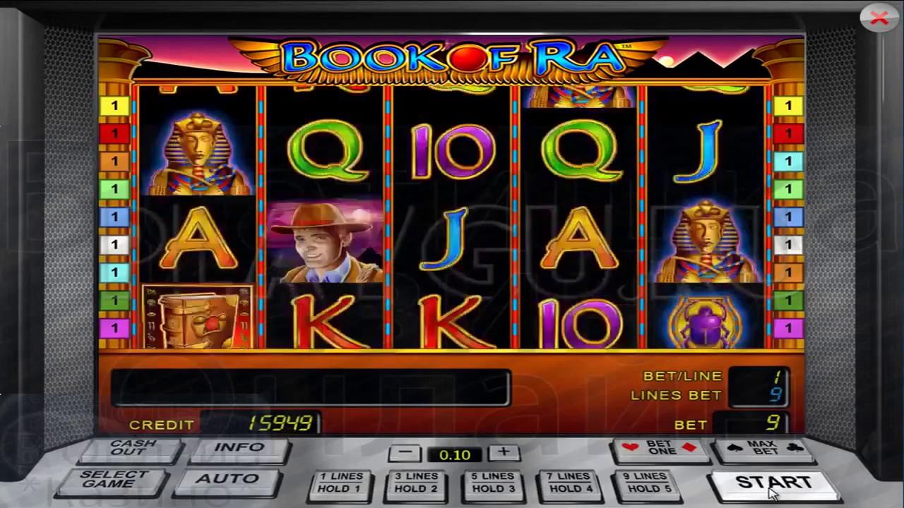 Как выбрать онлайн казино на реальные деньги