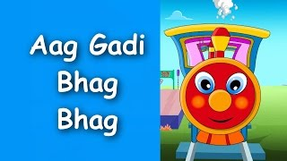 Aag Gadi Bhag Bhag - Latest Marathi Balgeet & Badbad Geete 2015 | Marathi Kids Songs