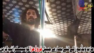 Allah Allah Maqam Zainab Da - Zakir Kamran Abbas BA