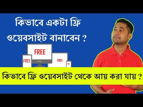 How to Create a Free Website Using Blogger Bangla Tutorial #Imrajib
