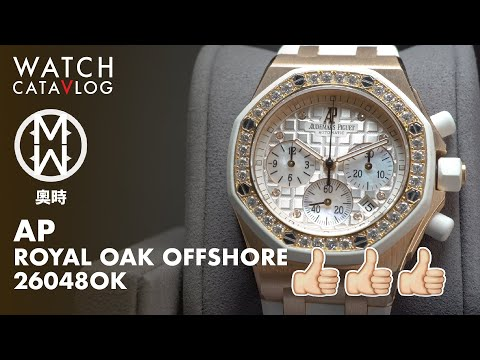 AP | Royal Oak Offshore | 26048OK | 愛彼 | MacauWatch奧時 | 4K