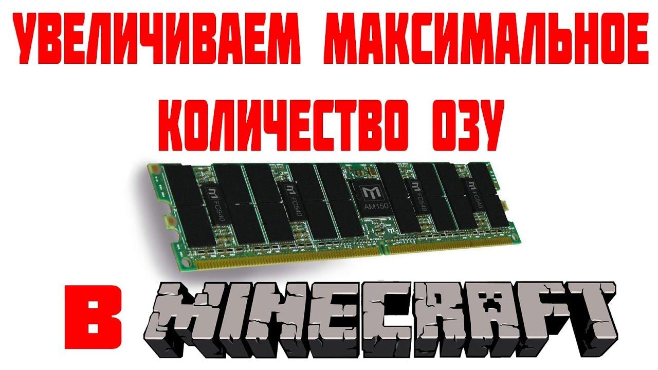 Ответы@Mail.Ru: майнкрафт как увеличить число жителей ...