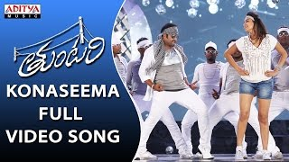Download Hindi Video Songs - Konaseema Full Video Song || Tuntari Full Video Songs || Nara Rohit, Latha Hegde