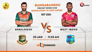 Full Match Highlights | Bangladesh Vs West Indies | 1st ODI | 2021