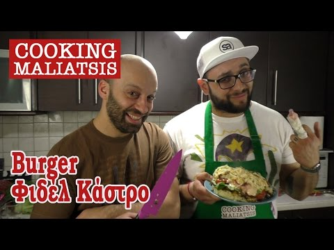 Cooking Maliatsis - 27 - Burger Φιδέλ Κάστρο
