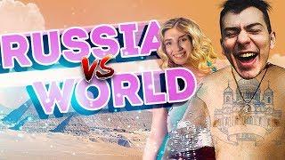 Русских не любят за границей? theBORSCH show #5