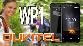 Oukitel WP1 - защита IP68 с беспроводной зарядкой Mp3