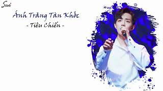Gambar cover XIAO ZHAN SOLO SONG )TIEN CHEN