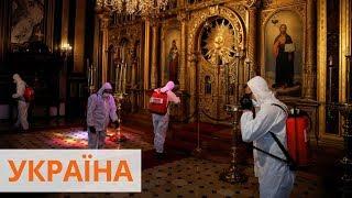 Коронавирус на Пасху: как будут проходить богослужения в условиях карантина