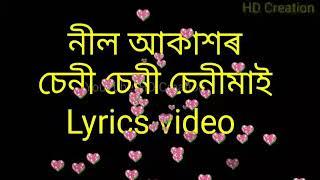 Assamese karaoke seni senimai nilakash