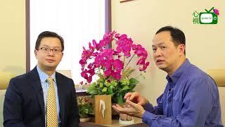 【心視台】香港腦神經科專科醫生 鍾鎮邦醫生-柏金遜症的病因和初期病症